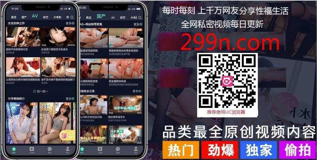 https://www.gzenssu.com Enssu Is A Professional Manufacturer Of Baby Hair Clipper/Trimmer, Baby Feeding Bottle Warmer, Baby Thermostat, Baby Feeding Bottle Sterilizer, Baby Electric Nail Polisher From China